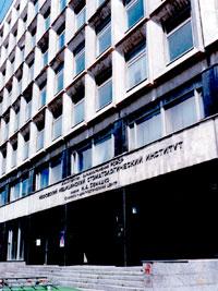 MMSI-building
