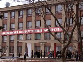 VSU-entrance
