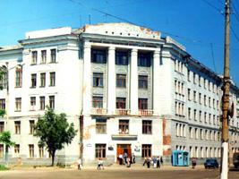 NI-UCTR-building