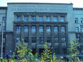 NNSPU-entrance